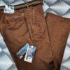 meyer barna pamut nadrág